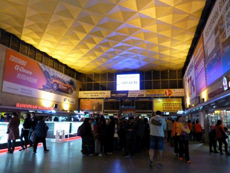 Estação comboio São Petersburgo pessoas Rússia Mundo Indefinido