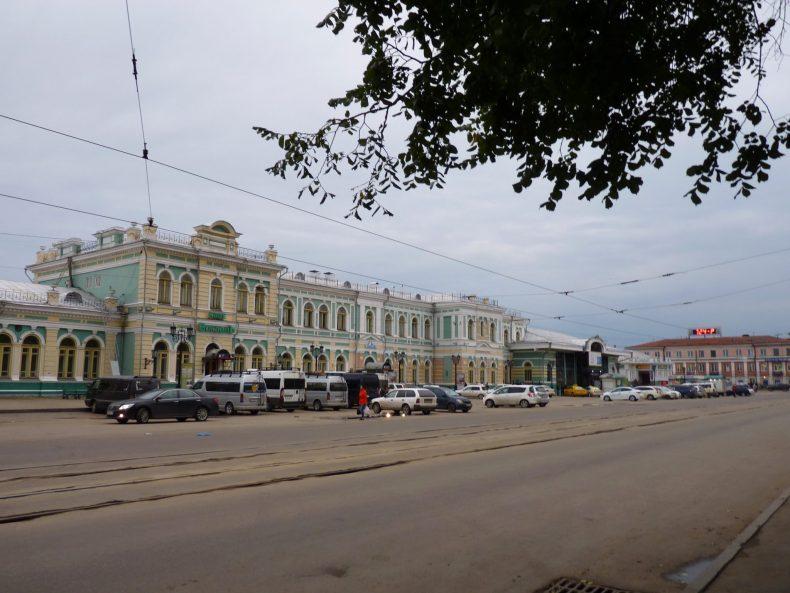 Irkutsk estação comboio 02 Rússia Mundo Indefinido