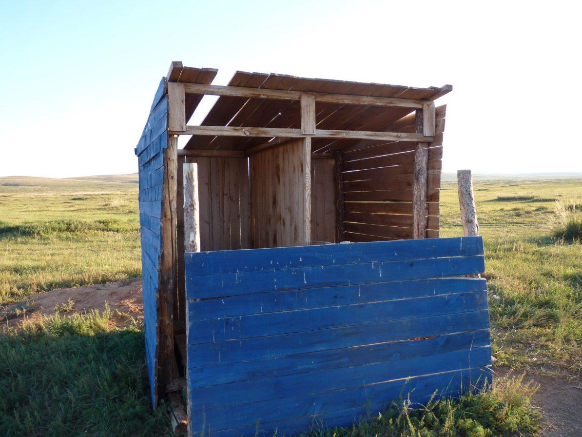 Casa-de-banho Mongólia 04 Mundo Indefinido