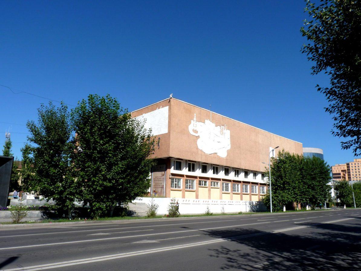 Museu Nacional de História da Mongólia 02 Ulaanbaatar Mundo Indefinido
