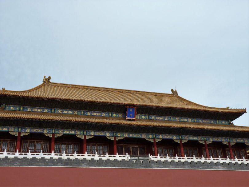 Cidade Proibida 03 Pequim China Mundo Indefinido