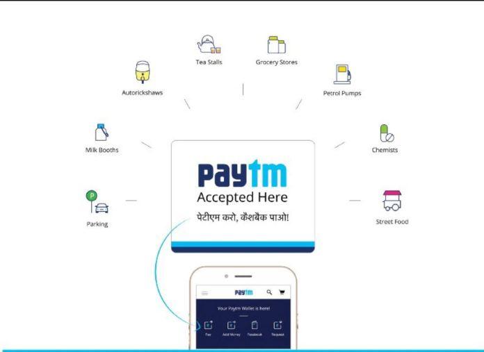 Microsoft invertiría en la e-wallet Paytm