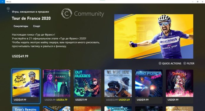 Filtradas las capturas del rediseño de Xbox Store