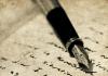 La gran actualización de Microsoft Journal trae muchas nuevas herramientas y mejoras
