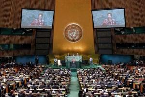 A presidente Dilma Rousseff faz o discurso de abertura da 67ª Assembleia Geral das Nações Unidas, em Nova York. Foto: Roberto Stuckert Filho/Presidência da República