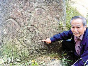 Talla de un antiguo OVNI y extraterrestre descubierta en China