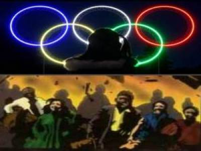illuminati cards olympics 2012 London Olympics 2012 Games – Rumors False Flag Operation!