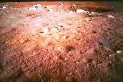 Multimedia del alunizaje del 'Conejo de Jade' Chang'e 3 de China y su primera fotografía - 14 de diciembre 2013 1