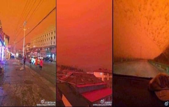Extraño Cielo Rojo en Mongolia Interior