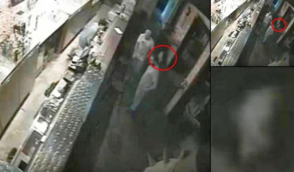 Fantasma blanco captado en una cámara CCTV