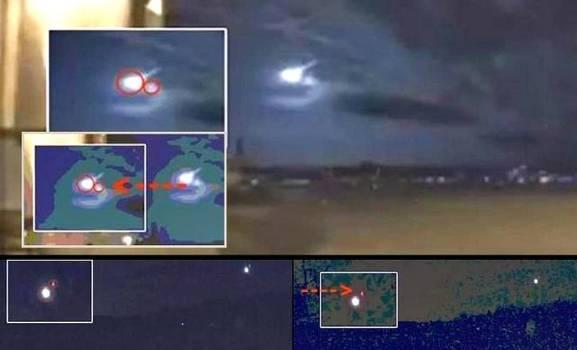 Bola de fuego noreste de los Estados Unidos golpeada por un OVNI