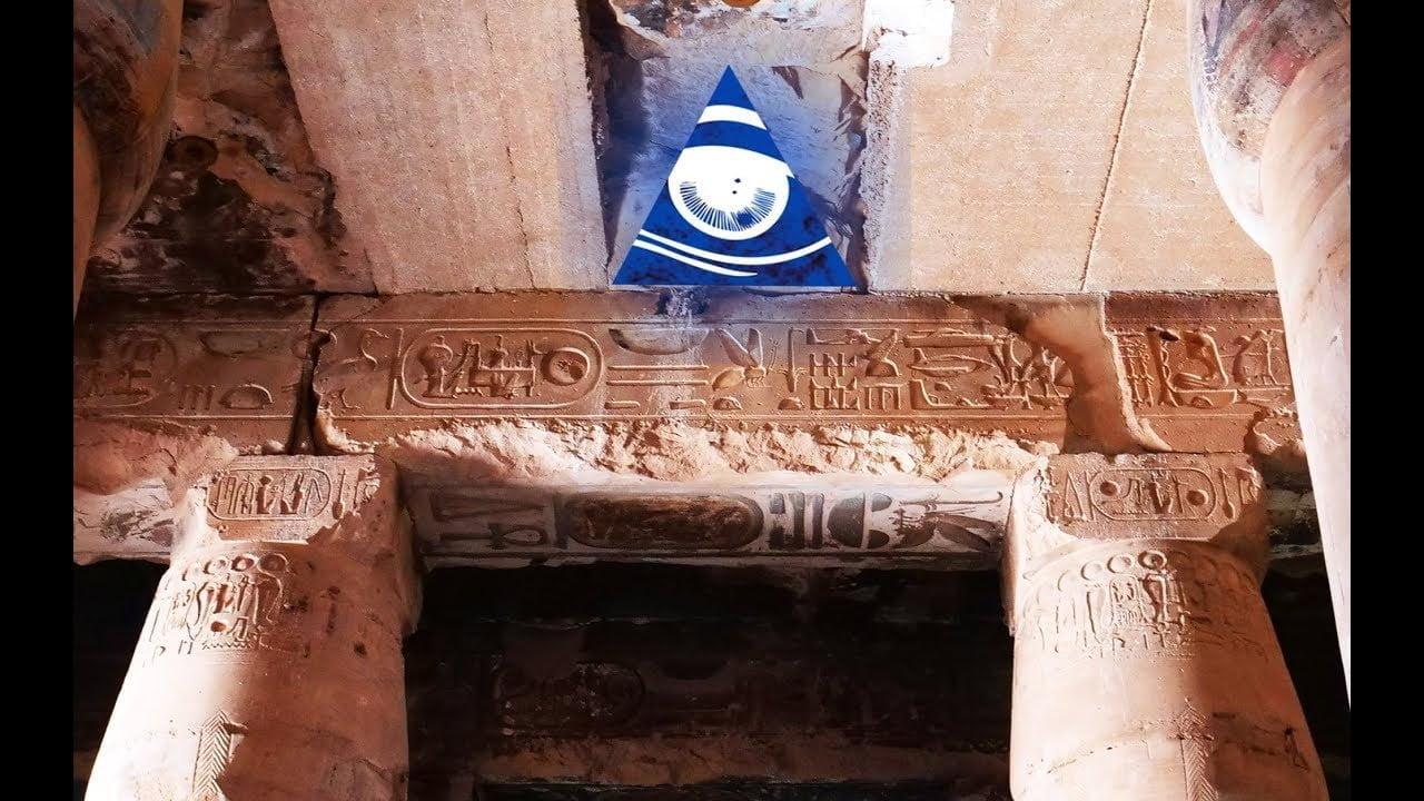 El Misterioso Jeroglífico de Abidos