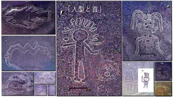 Descubiertos 143 Nuevos Geoglifos en NAZCA