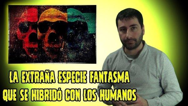 Confirmado: Extraña Especie se Hibridó con los Humanos Hace 50 mil Años