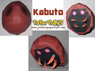 kabuto papercraft