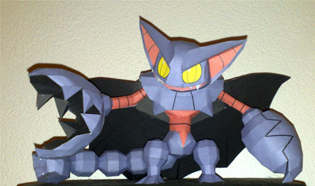 pokemon+gliscor+papercraft