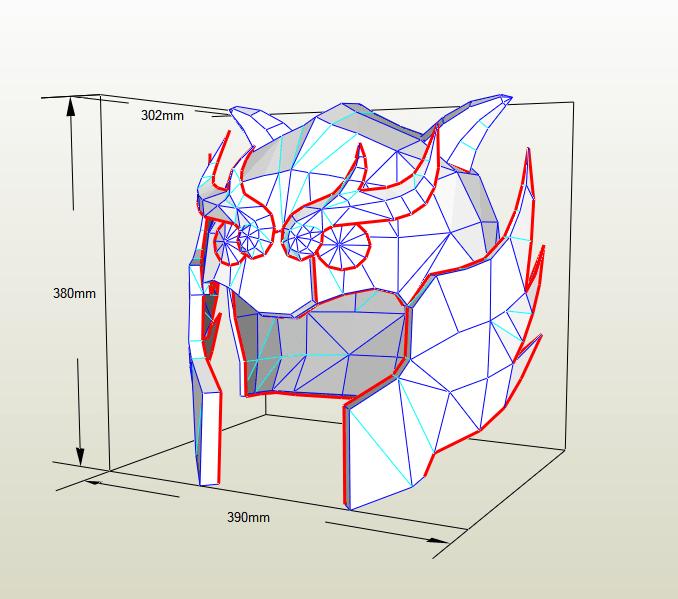 Casco Libra papercraft