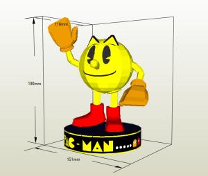Pac-Man papercraft
