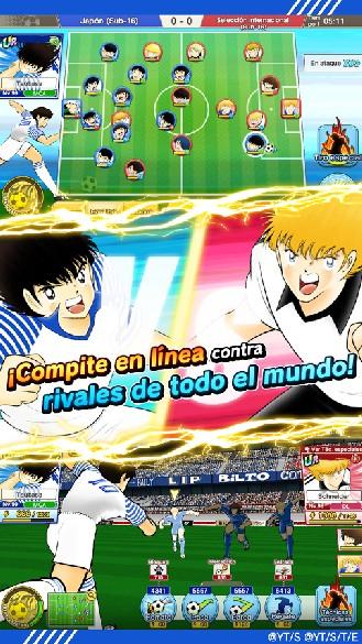 Captain Tsubasa Dream Team APK MOD imagen 2