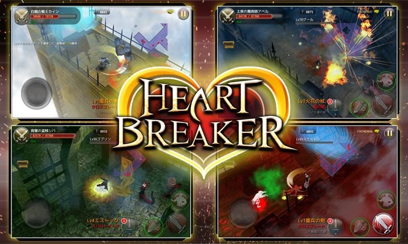 Heart Breaker APK MOD imagen 1