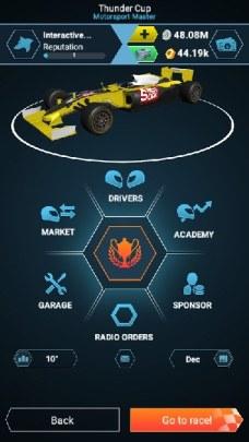 Motorsport Master APK MOD imagen 1