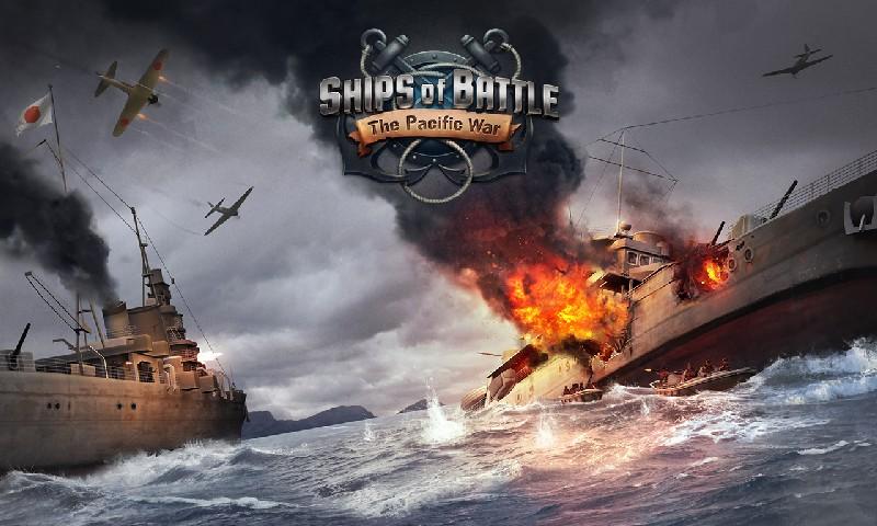 Ships of Battle The Pacific APK MOD imagen 5