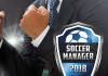 Soccer Manager 2018 APK MOD