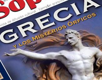 Arte, Naturaleza, Misterios órficos, culturas de América del sur, Sócrates, Platón, Buda, Grecia, Armadura Oxidada, Música, Mente y cuerpo