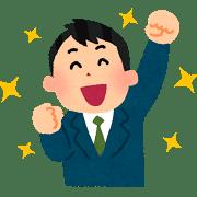 【祝】月間アクセス10万PV、達成しました。