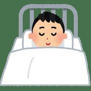 【ご報告】入院してしまいました。