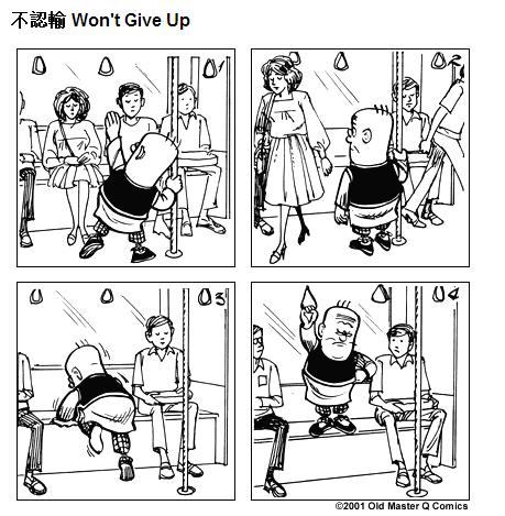 old master q muni comic
