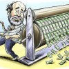 inflationprinting-money-300x199