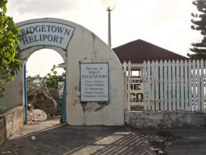 The same arch leading to the same heliport, now derelict and forlorn
