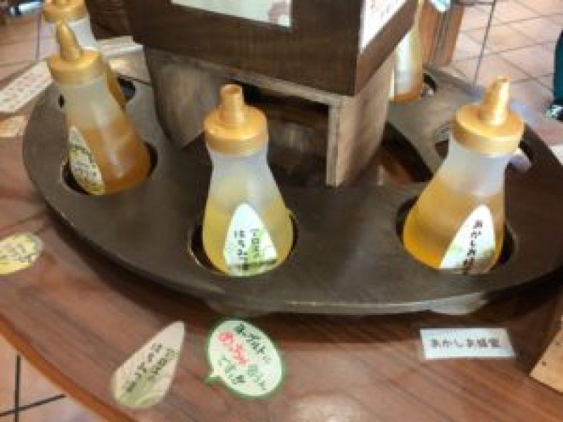 長坂養蜂場