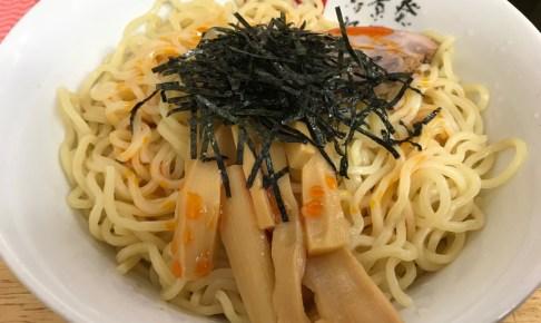 浜松、油そば、麺屋三郎