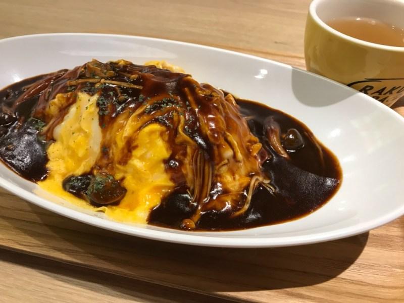 浜松、スーパー銭湯、らくスパ