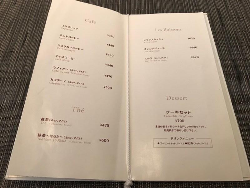 春華堂、佐藤店、カフェ