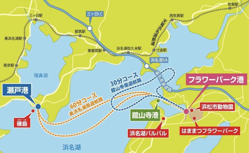 浜名湖遊覧船、コース