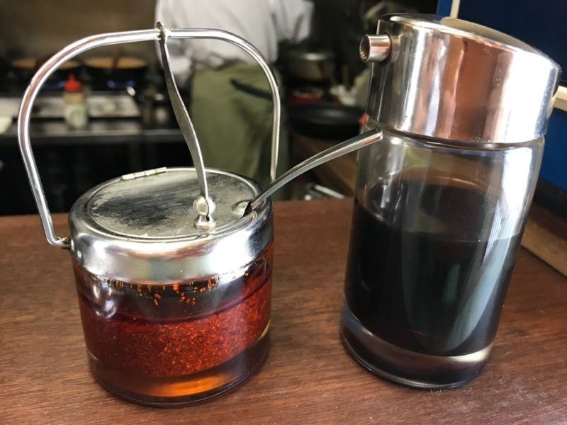 むつ菊、ラー油