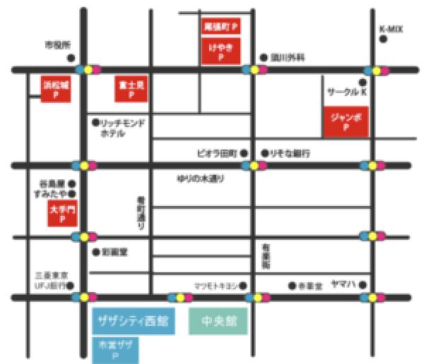 ザザシティ浜松