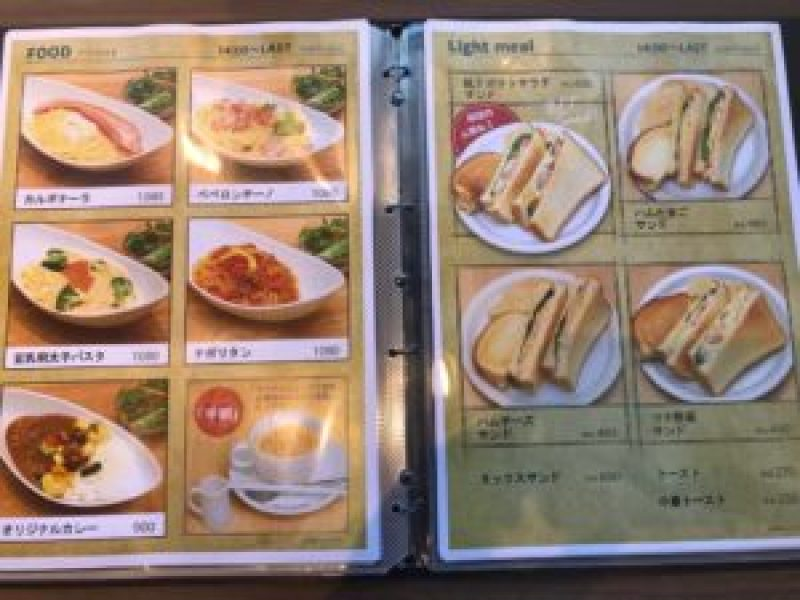 葉山珈琲浜松店