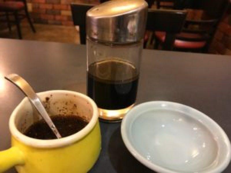 Coffeehouse Mint