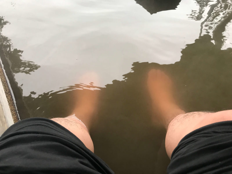 足湯水神の松