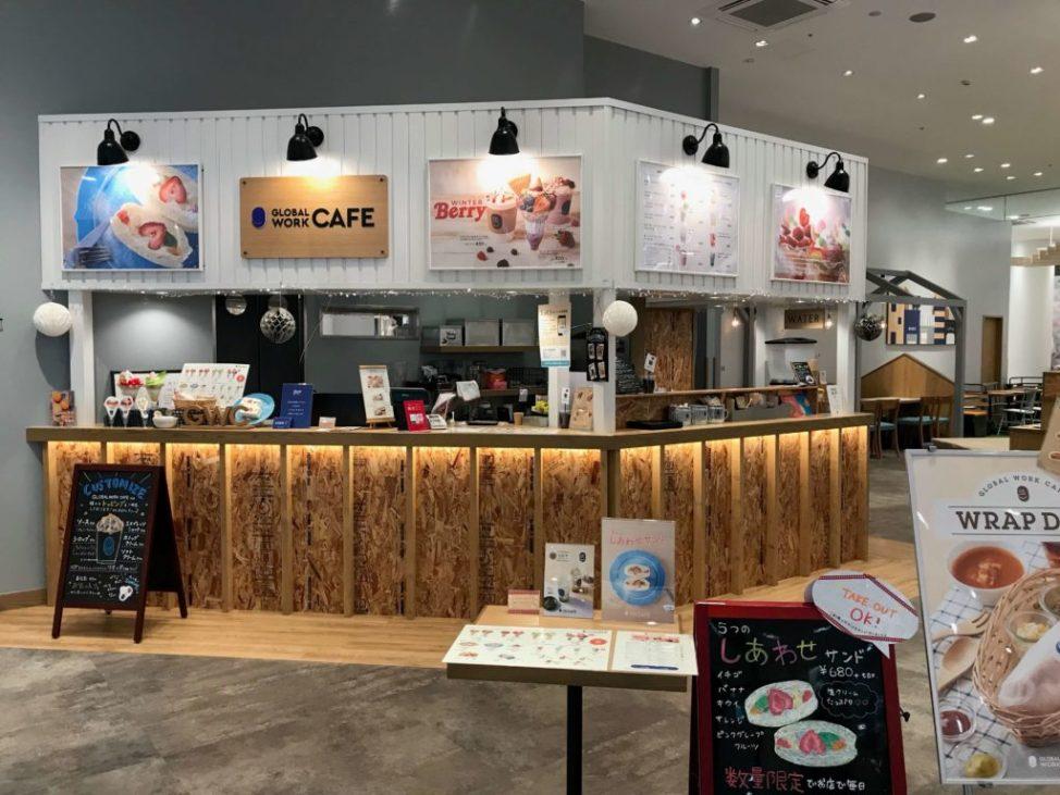 GLOBAL WORK CAFE(グローバルワークカフェ)の外観