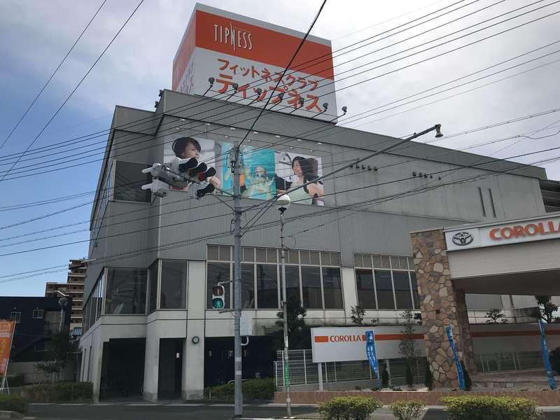 ティップネス浜松葵東店