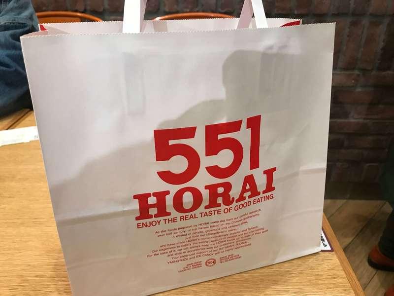 551蓬莱エキマチマルシェ新大阪店のお土産