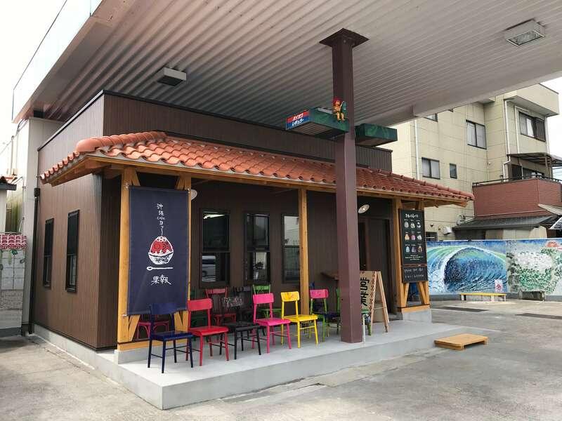 沖縄cafe果報の入り口