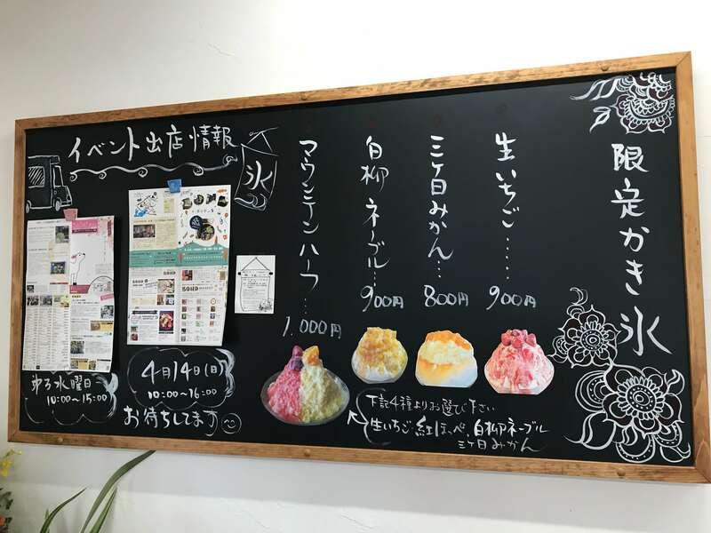 沖縄cafe果報の限定メニュー