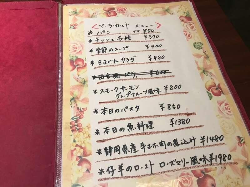PAUSE CAFE(ポーズカフェ)のメニュー