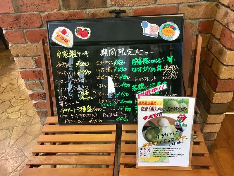 CoffeehouseMint(ミント)のかき氷メニュー